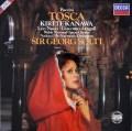 ショルティのプッチーニ/「トスカ」全曲 独DECCA 3017 LP レコード