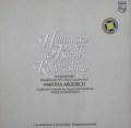アルゲリッチ&コンドラシンのチャイコフスキー/ピアノ協奏曲第1番 独PHILIPS 3035 LP レコード
