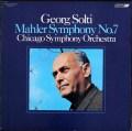 ショルティのマーラー/交響曲第7番「夜の歌」 英LONDON 3017 LP レコード