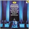 カラヤンのワーグナー/「パルジファル」全曲 独DGG 2928 LP レコード