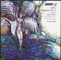ショルティのマーラー/交響曲第3番 英LONDON 3017 LP レコード