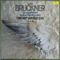【未開封】 カラヤンのブルックナー/交響曲第8番 独DGG 3017 LP レコード
