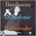 フルトヴェングラーのベートーヴェン/交響曲第9番 独EMI 2928 LP レコード