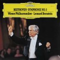 バーンスタインのベートーヴェン/交響曲第5番「運命」 独DGG 2906 LP レコード
