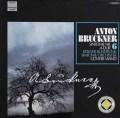 ヴァントのブルックナー/交響曲第6番  独HM 2914 LP レコード