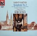 小澤のサン=サーンス/交響曲第3番「オルガン付き」 独EMI  2922 LP レコード
