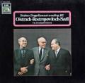 オイストラフ、ロストロポーヴィチ&セルのブラームス/二重協奏曲  独EMI 2922 LP レコード