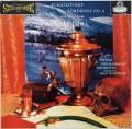 【ブルー・バック・ジャケット】 マルティノンのチャイコフスキー/交響曲第6番「悲愴」 英LONDON 3025 LP レコード