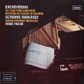 【オリジナル盤】 アシュケナージ&プレヴィンのラフマニノフ/ピアノ協奏曲全集 英DECCA 2922 LP レコード