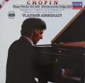 アシュケナージのショパン/ピアノ作品集 (13)  独DECCA 3025 LP レコード