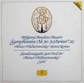 【ウィーンフィル舞踏会記念品】レヴァインのモーツァルト/交響曲第30〜32番 独DGG 2922 LP レコード