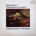 リヒテル&カガンのベートーヴェン/ヴァイオリンソナタ第4&5番 独ETERNA   2906 LP レコード