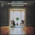 ジュリアード四重奏団のベートーヴェン/中期弦楽四重奏曲集 独CBS 3025 LP レコード