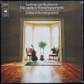 ジュリアード四重奏団のベートーヴェン/後期弦楽四重奏曲集 独CBS 3025 LP レコード