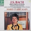 【未開封】 マリー=クレール・アランのバッハ/前奏曲とフーガ ホ短調ほか 仏ERATO 3025 LP レコード