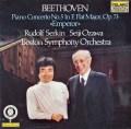 ゼルキン&小澤のベートーヴェン/ピアノ協奏曲第5番「皇帝」 独TELARC 2922 LP レコード