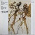 ベームのモーツァルト/「後宮からの誘拐」&「劇場支配人」 独ETERNA 2914 LP レコード