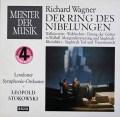 ストコフスキーのワーグナー/「ニーベルングの指環」抜粋 独DECCA 3010 LP レコード