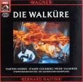 ハイティンクのワーグナー/「ワルキューレ」 独EMI 2922 LP レコード