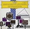 アンダのモーツァルト/ピアノ協奏曲第14&24番 独DGG 3010 LP レコード