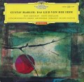 【赤ステレオ/オリジナル盤】ヨッフムのマーラー/大地の歌 独DGG 3010 LP レコード
