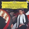 ポゴレリチ&アバドのチャイコフスキー/ピアノ協奏曲第1番 独DGG 3010 LP レコード