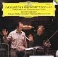 クレーメル&アーノンクールのモーツァルト/ヴァイオリン協奏曲第4&5番 独DGG 3010 LP レコード