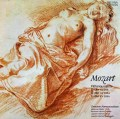 ドレスデン・カンマー・ゾリステンのモーツァルト/フル-ト四重奏曲全集 独ETERNA 3010 LP レコード