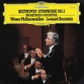 バーンスタインのベートーヴェン/交響曲第2番ほか 独DGG 2935 LP レコード