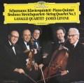 レヴァイン&ラサール四重奏団のシューマン/ピアノ五重奏曲変ホ長調ほか 独DGG 2935 LP レコード