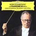 ベームのチャイコフスキー/交響曲第4番 独DGG 2935 LP レコード