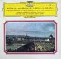 アンダのモーツァルト/ピアノ協奏曲第26&12番 独DGG 2935 LP レコード