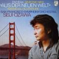 小澤のドヴォルザーク/交響曲第9番「新世界より」ほか 蘭PHILIPS 2935 LP レコード