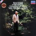 ショルティのマーラー/交響曲第1番「巨人」 独DECCA 2935 LP レコード