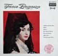 ベルガンサの「オペラ・アリア集」  独DECCA  2935 LP レコード