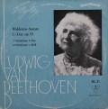 【サイン入り】 ナイのベートーヴェン/ピアノソナタ第21番「ヴァルトシュタイン」ほか 独norichord 3010 LP レコード