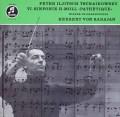 カラヤンのチャイコフスキー/交響曲第6番「悲愴」 独Columbia 2935 LP レコード