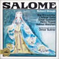 スイトナーのR.シュトラウス/「サロメ」全曲 独EMI 3010 LP レコード