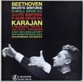 カラヤンのベートーヴェン/交響曲第9&8番 独Columbia 2935 LP レコード