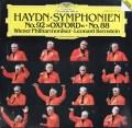 バーンスタインのハイドン/交響曲第92番「オックスフォード」&第88番「V字」 独DGG 2916 LP レコード