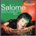 【オリジナル盤】ショルティのR.シュトラウス/「サロメ」  英DECCA 2935 LP レコード