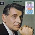 バーンスタインのドヴォルザーク/交響曲第9番「新世界より」 英CBS 2924 LP レコード