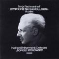 ストコフスキーのラフマニノフ/交響曲第3番ほか 独TELEFUNKEN 2924 LP レコード