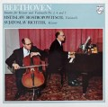 ロストロポーヴィチ&リヒテルのベートーヴェン/チェロソナタ全曲(第1〜5番) 蘭PHILIPS 2924 LP レコード
