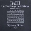リヒテルのバッハ/平均律クラヴィーア曲集第1巻 独eurodisc 2916 LP レコード