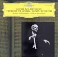 フルトヴェングラーのベートーヴェン/交響曲第5番「運命」ほか 独DGG 2924 LP レコード