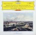 【オリジナル盤 / 赤ステレオ】 フリッチャイのモーツァルト/交響曲第39&40番 独DGG 2924 LP レコード
