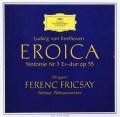 【オリジナル盤】 フリッチャイのベートーヴェン/交響曲第3番「英雄」 独DGG 2924 LP レコード
