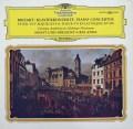 アンダのモーツァルト/ピアノ協奏曲第15&11番 独DGG 2924 LP レコード