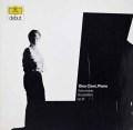 チアーニのシューマン/「ノヴェレッテン」 独DGG 2924 LP レコード
